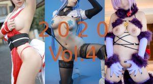 2020年に紹介した画像総集編 印象に残ったエロコスプレ Vol.4