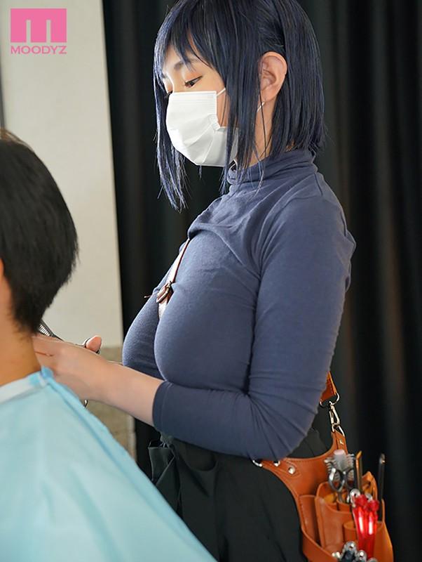 マスクをつけているエロいコスプレ 23